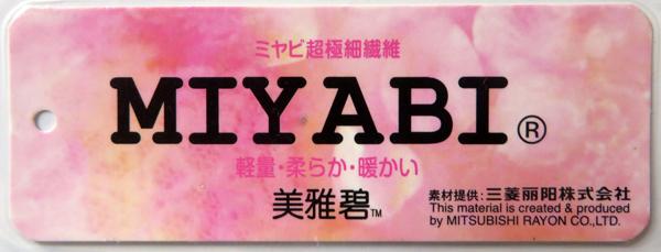 miyabi-hang-tag-front