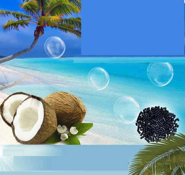 coconu-shell-charcoal-fabri